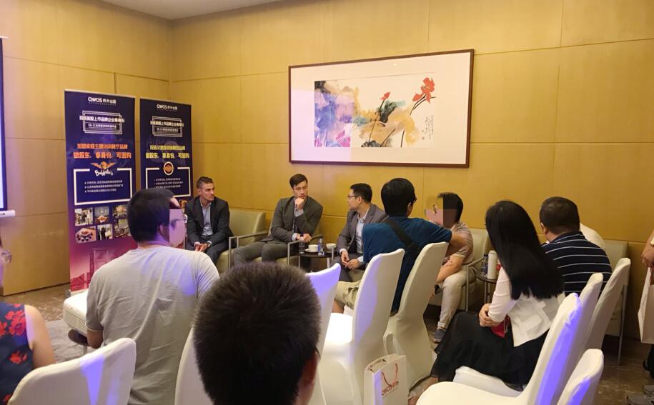 【活動回顧】深圳9.8|美國EB-1C投資移民項目說明會