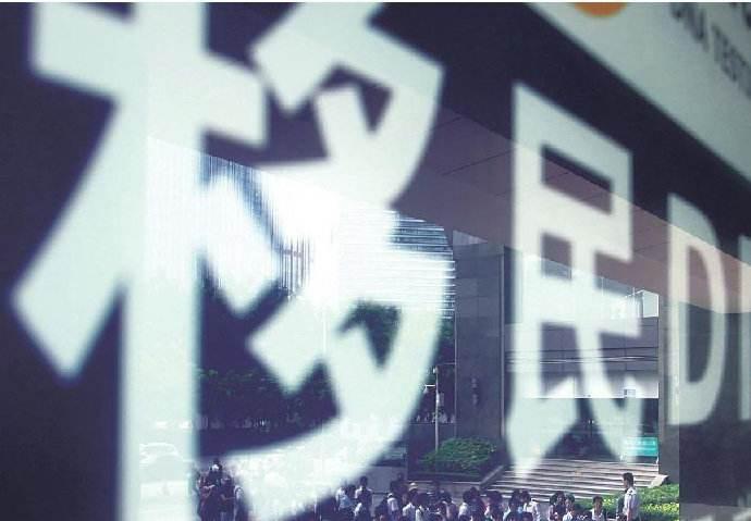 【深圳12.28】2020移民政策展望暨美國財稅