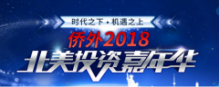 【04.14】北美嘉年华-武汉站