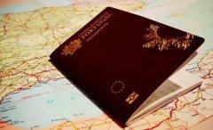 護照含金量世界排名第六,葡萄牙購房移民,你值得擁有!
