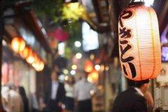 日本居酒屋文化原來是這樣的